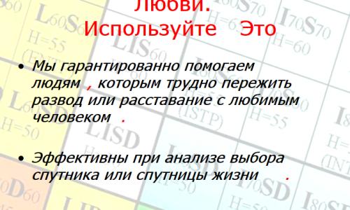 image059