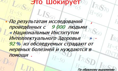 image074